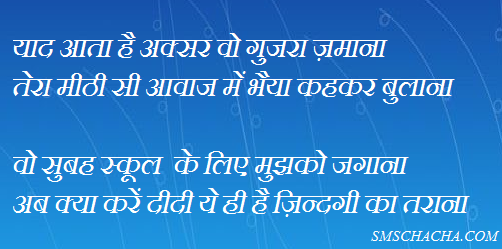 Strong Emotional Quotes Hindi. QuotesGram