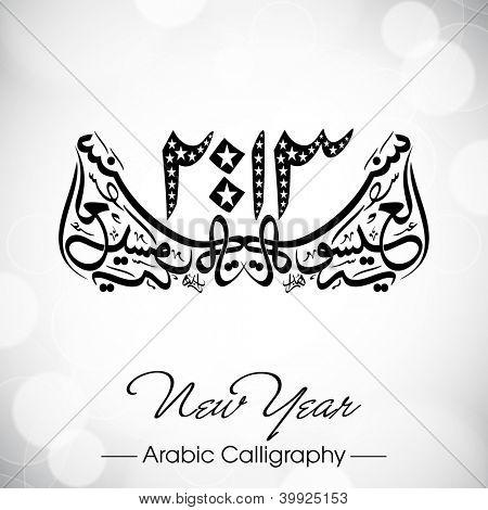 Arabic Happiness Quotes. QuotesGram