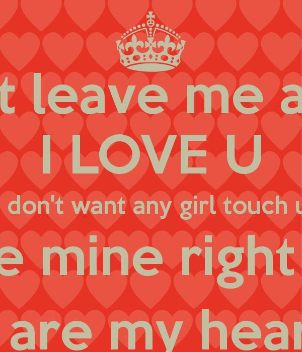 I Luv U Quotes: I Love U But U Dont Love Me Quotes. QuotesGram