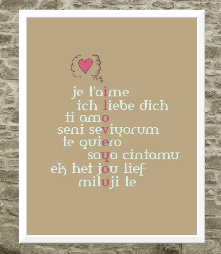 English In Italian: German Love Quotes With English Translation. QuotesGram