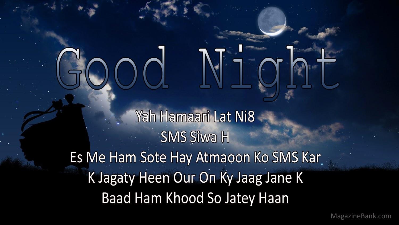 Goodnight Sweetheart Quotes Quotesgram: Sad Goodnight Quotes. QuotesGram
