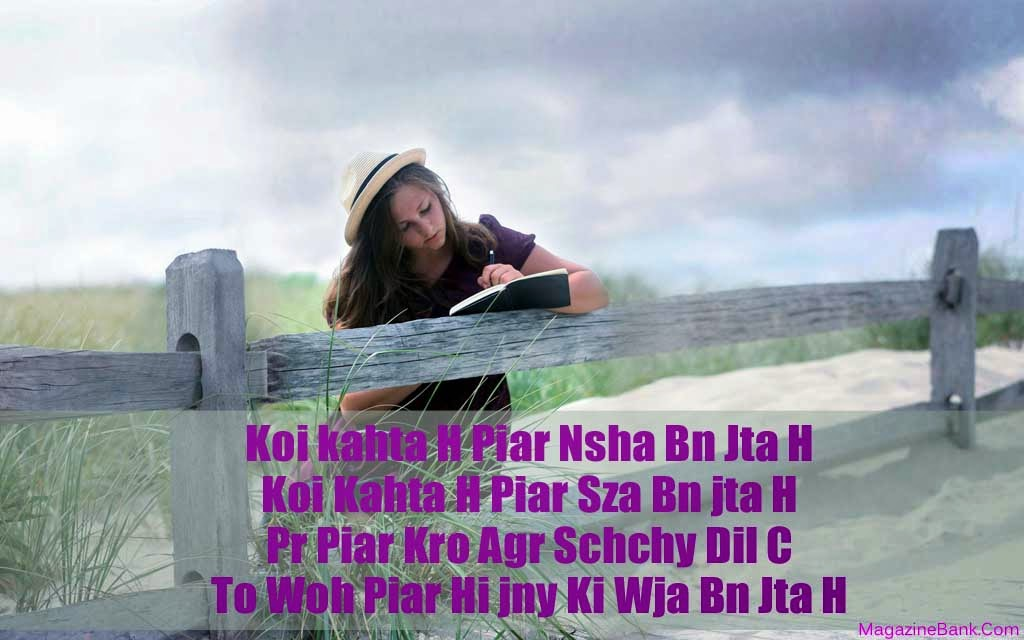 rain love quotes in hindi - photo #14