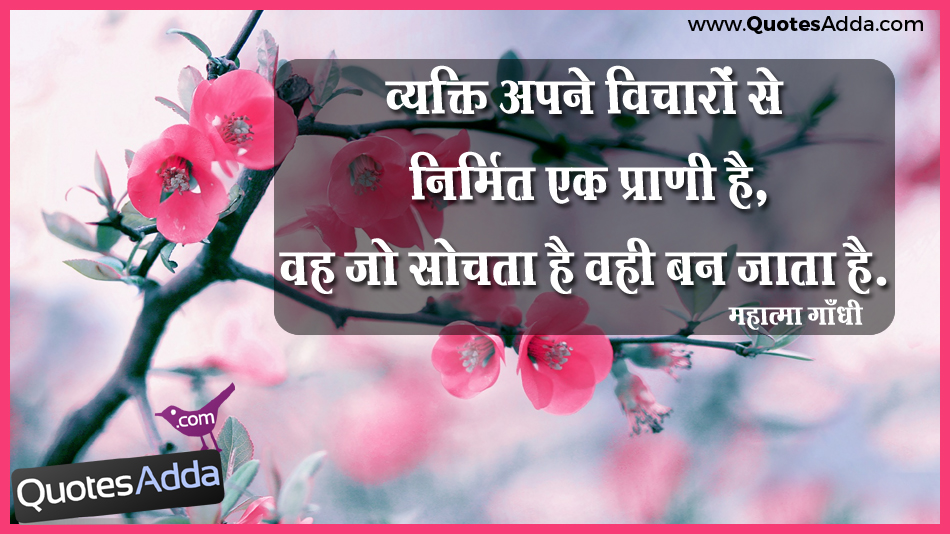 gandhi quotes in hindi quotesgram
