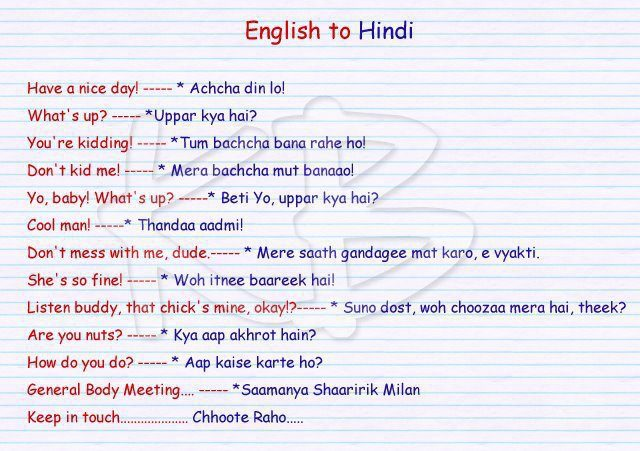 In English Hindi Quotes About Life Quotesgram: Funny Hindi Quotes In English. QuotesGram