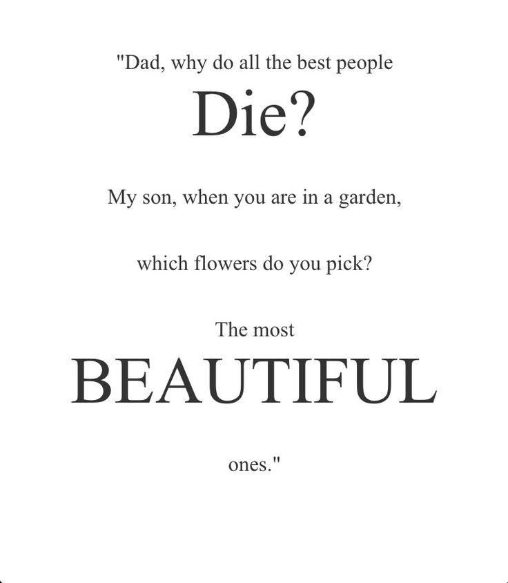 You Died Too Young Quotes Quotesgram