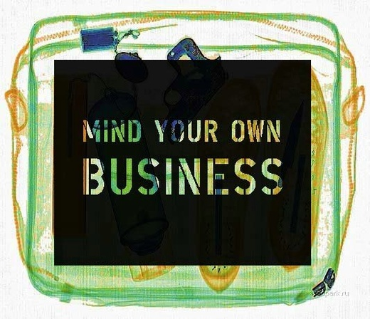 People Should Mind Their Own Business Quotes: Minding Your Own Business Sad Quotes. QuotesGram