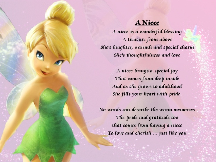 Quotes For Niece From Aunt: Niece Poems And Quotes. QuotesGram
