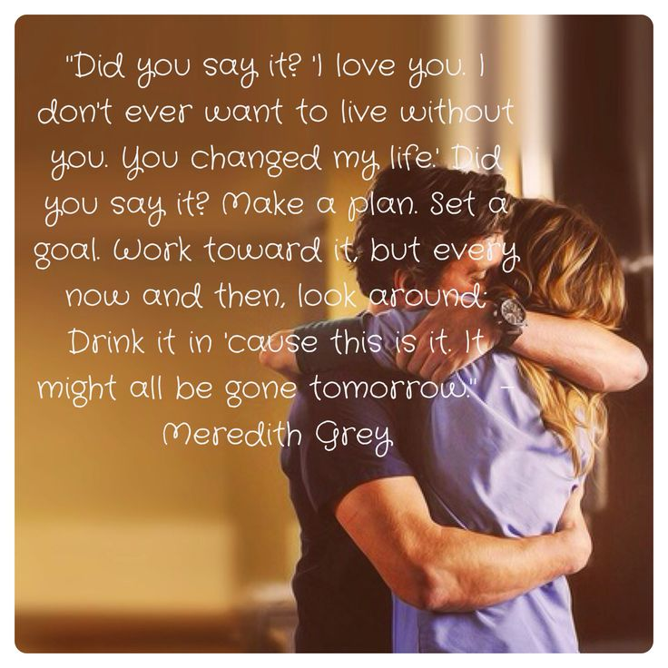 I Love You Quotes: Greys Anatomy Meredith Quotes. QuotesGram