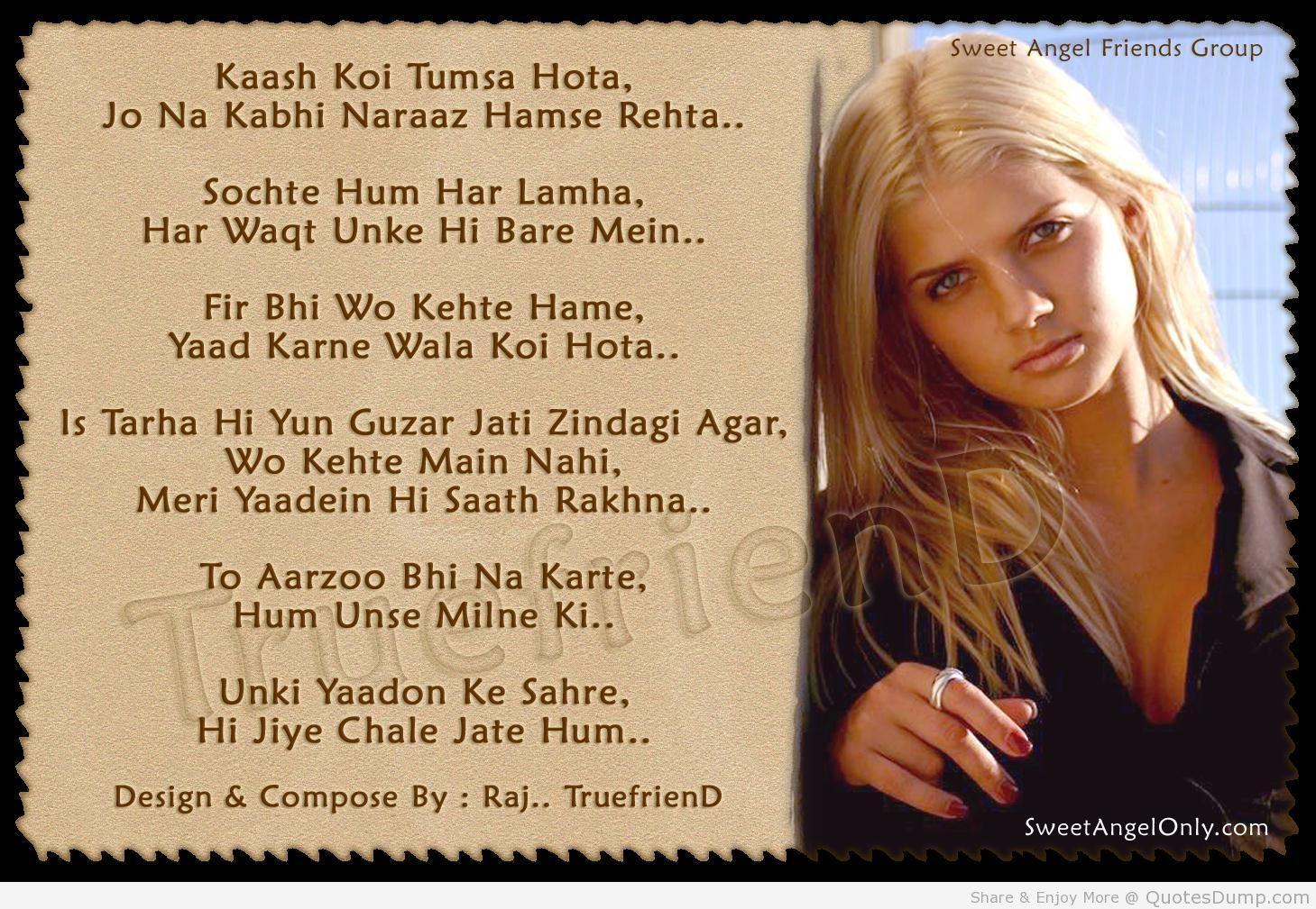 Sad Love Quotes And Sayings Quotesgram: Sad Love Quotes In Hindi. QuotesGram