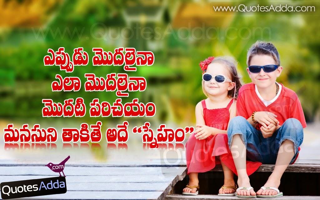 Telugu Quotes On Frien...