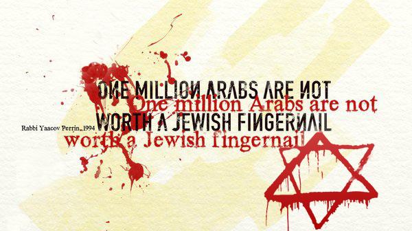 Jew Quotes Quotesgram: Jewish Quotes On Community. QuotesGram