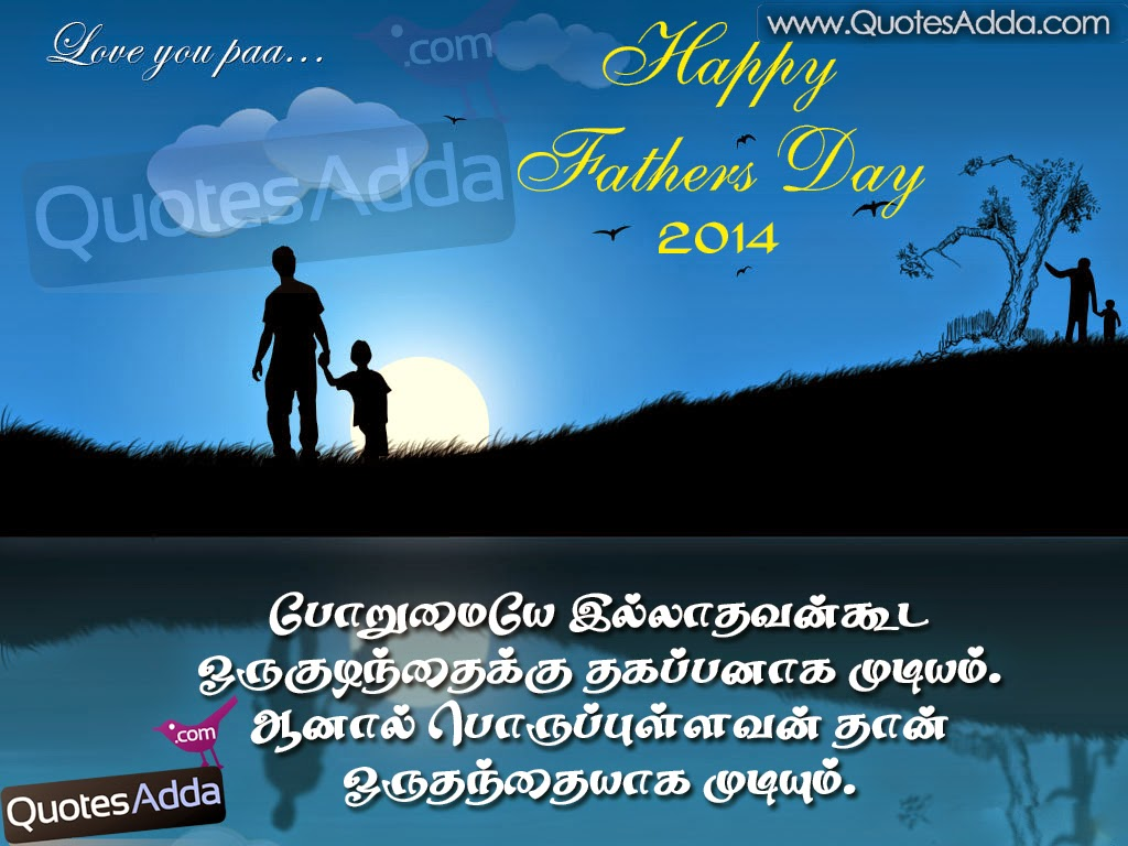 Absent Father Quotes From Daughter: Absent Dad Quotes From Daughter. QuotesGram