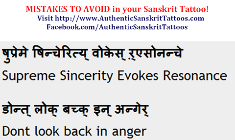 famous sanskrit quotes with english translation quotesgram