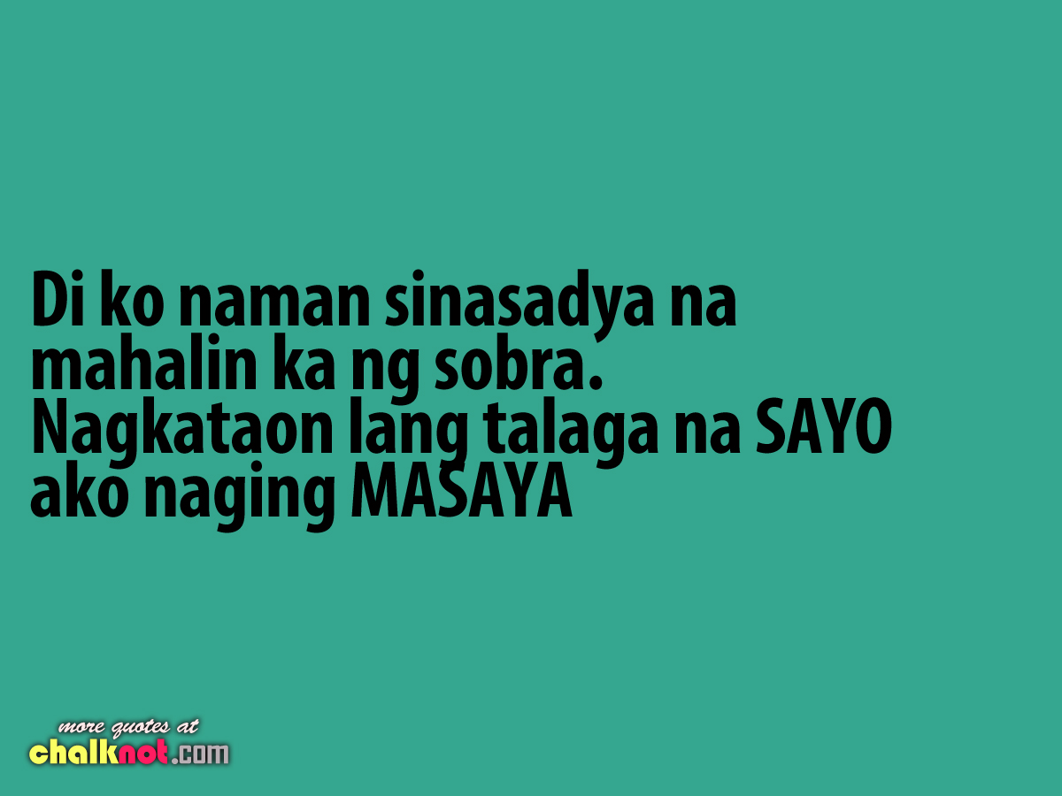 Picture Of Tagalog Love Quotes: Love Quotes Tagalog Text. QuotesGram