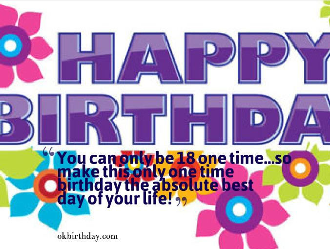 Swell 18 Year Old Birthday Quotes Quotesgram Funny Birthday Cards Online Fluifree Goldxyz