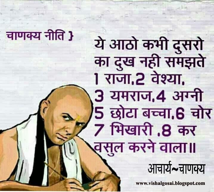Attitude Motivational Quotes In Hindi: Attitude Quotes In Gujarati. QuotesGram