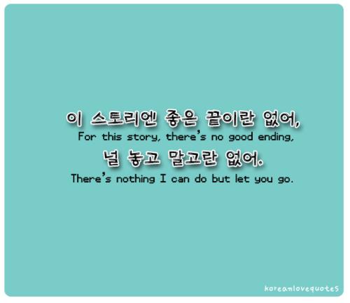 Best Friend Quotes In Chinese: Korean Quotes. QuotesGram