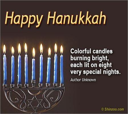 hanukkah quotes inspirational quotesgram
