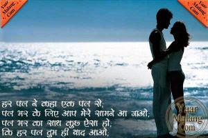 love Quotes | Hindi Quotes | Dosti Hindi Quotes