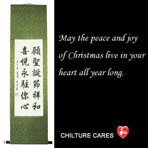 May the Peace Joy of Christmas Quotes Chinese Calligraphy Wall Scroll