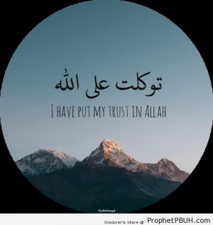 Prophet Hud in Quran 11-56 - Islamic Quotes ← Prev Next →