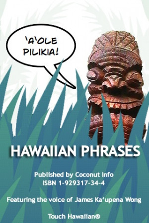 Hawaiian Phrases and Sayings