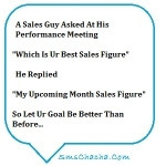 motivational quotes for sales team