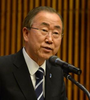 NEW YORK, NY - AUGUST 19: Secretary General Ban Ki-Moon speaks at the ...