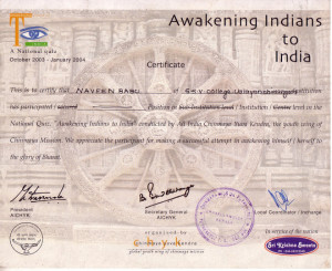 awekening indians to india participation certificate
