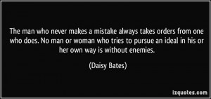 More Daisy Bates Quotes