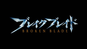 Break Blade - Quotes
