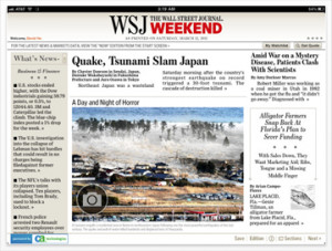 Wall Street Journal Annual Quotes