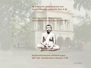 citations spirituelles de sri ramakrishna Wallpaper