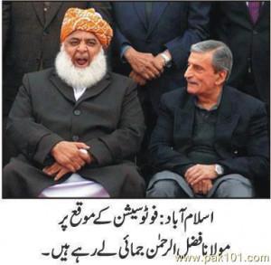 Pakistan Funny Politics