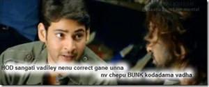 Funny image of B.Tech students by Mahesh Babu