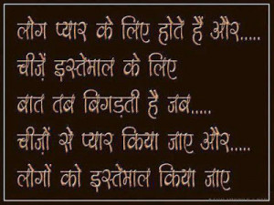 Wise Hindi Quote Wallpaper For Facebook | Latest Wise Quotes in Hindi