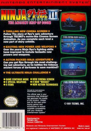 Ninja Gaiden 2 Nes Box Ninja gaiden iii: the ancient