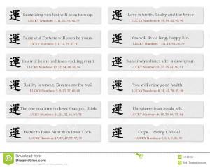 Printable Fortune Cookie Quotes. QuotesGram