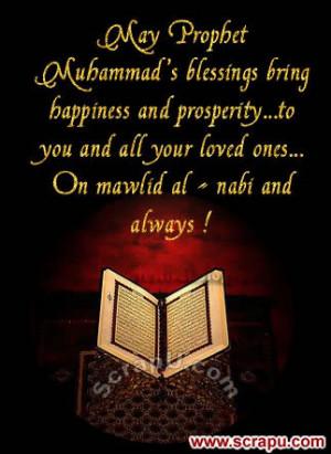 Mawlid Al Nabi Scraps