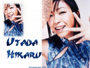 Utada-Hikaru-utada-hikaru-27580028-800-600.jpg