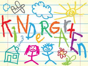 jardín de la infancia - Ilustración de stock