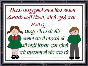 double meaning jokes in hindi funny wallpaper