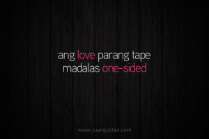 one sided relationship meaning in the bible