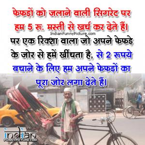 Hindi_Work_Quotes_Suvichar_in_Hindi_12.jpg