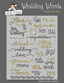 Wedding Words Clip Art