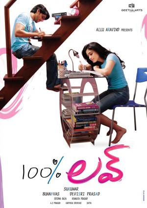 Telugu Movie 100% Love mp3 songs Online | Download 100% Love Movie ...