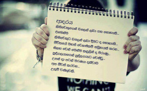 waste food sinhala jokes joke stories funny sinhala poems about mother ...