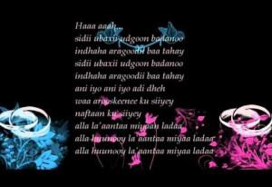 Somali Love Songs Lyrics