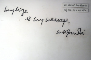 Life quote by Mahatma Gandhi, Bapu the Father of the nation, Sabarmati ...