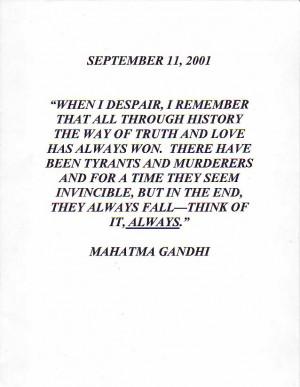 Tuesday, September 11, 2012